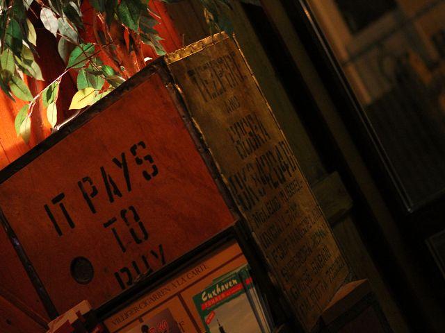 k-Havana Night_Die Kiste_20091003_0095